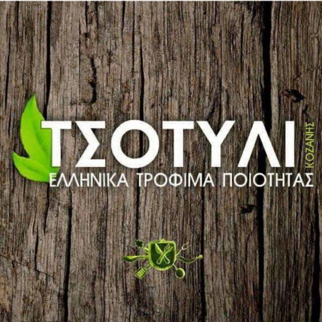 tsotili